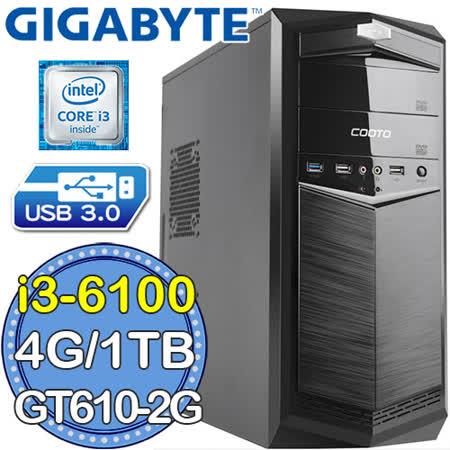 技嘉H110平台【輪迴狂戰】Intel第六代i3雙核 GT610-2G獨顯 1TB燒錄電腦