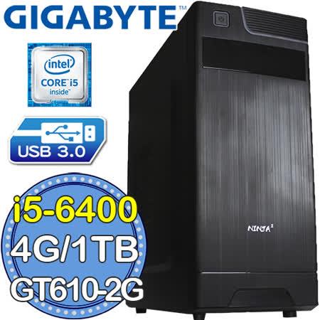 技嘉H110平台【輪迴天喻】Intel第六代i5四核 GT610-2G獨顯 1TB燒錄電腦