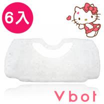 Vbot x Hello Kitty  掃地機器人專用 二代極淨濾網(6入)