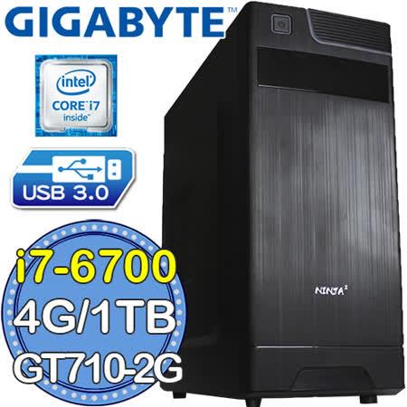 技嘉H110平台【輪迴怒騎】Intel第六代i7四核 GT710-2G獨顯 1TB燒錄電腦
