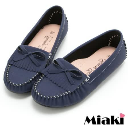 【Miaki】MIT 樂福鞋經典熱賣平底懶人包鞋 (藍色)