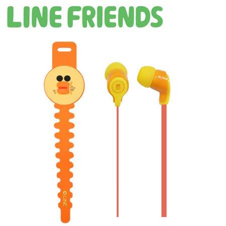 LINE FRIENDS 經典造型入耳式線控耳機-貪吃莎莉 (LN-EM13-S)