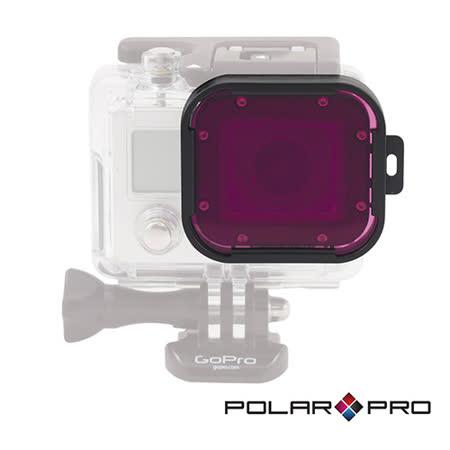 【POLAR PRO】 60M洋紅色濾鏡(3-24M) P1010 (忠欣公司貨)
