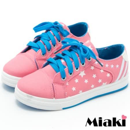 【Miaki】帆布鞋韓式學院平底休閒包鞋 (紅色)