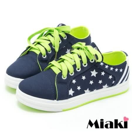 【Miaki】帆布鞋韓式學院平底休閒包鞋 (藍色)