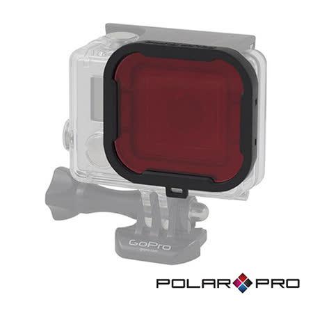 【POLAR PRO】 40M紅色濾鏡(0.6-4.5M) P2001 (忠欣公司貨)