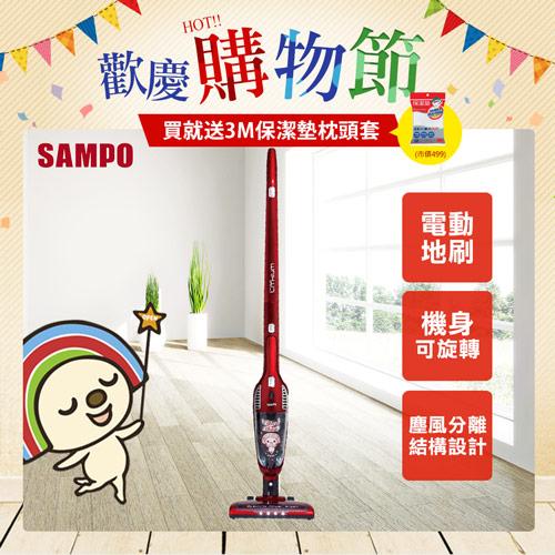 SAMPO聲寶 OPEN小將手持直立二用無線吸塵器 EC~HC10UGX^(N^)