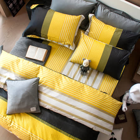 OLIVIA 《 諾爾曼 黃 》 特大雙人兩用被套床包四件組