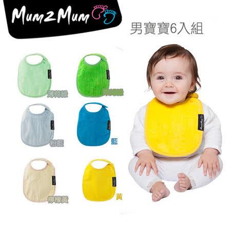 【Mum 2 Mum】機能型神奇口水巾圍兜-初生款-6入組