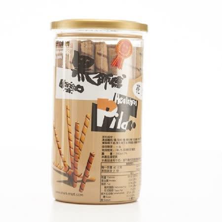 【黑師傅】捲心酥花生(280g)