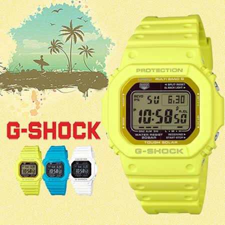 G-SHOCK 太陽能電力世界六局電波接收運動腕錶-黃/GW-M5610MD-9