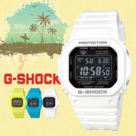 G-SHOCK 太陽能電力世界六局電波接收 運動時尚腕錶-白/GW-M5610MD-7