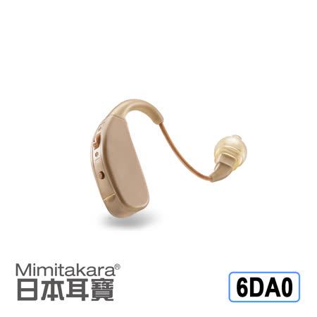 6DA0 日本耳寶 元健大和助聽器(未滅菌)規格 單耳雙頻數位助聽器