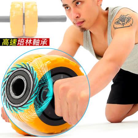 坦克2.4KG特寬雙輪健美輪(培林軸承)C109-5804健腹輪緊腹輪.健腹機健腹器.運動健身器材