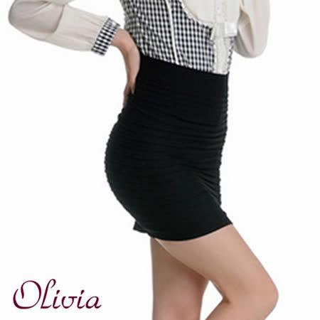 Olivia 包臀百搭高腰百褶裙