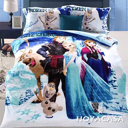 《HOYACASA 冰雪奇緣》加大四件式法蘭絨被套冬包組