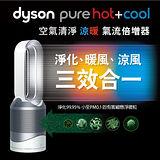【送濾網券*1】dyson pure hot+cool 空氣清淨 涼暖氣流倍增器 HP01 時尚白