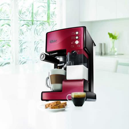 OSTER Barista Master BVSTEM6601奶泡大師 義式半自動咖啡機 (紅) 公司貨