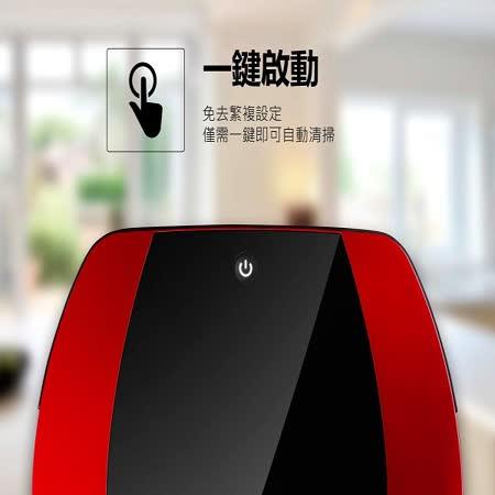 熱賣EMEME 掃地機器人吸塵器 Tulip 099-01 輕鬆款 一鍵啟動清掃模式
