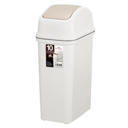 《ASVEL》搖籃垃圾桶-10L