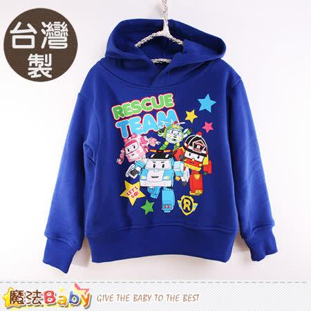 魔法Baby 兒童長袖帽T 台灣製POLI正版厚保暖連帽T恤 k60009