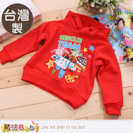 魔法Baby 兒童長袖帽T 台灣製POLI正版厚保暖連帽T恤 k60008
