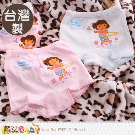 魔法Baby 女童內褲 台灣製朵拉正版女童四角內褲四件一組 k60013