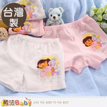 魔法Baby 女童內褲 台灣製朵拉正版女童四角內褲四件一組 k60014