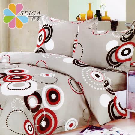 飾家《圓舞曲》雙人六件式兩用被床罩組台灣製造