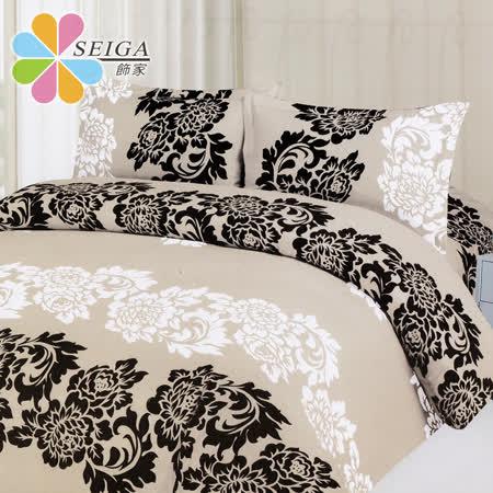 飾家《花香蜜戀》雙人六件式兩用被床罩組台灣製造