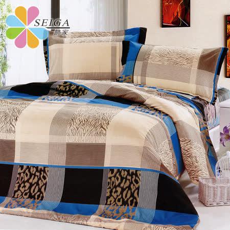 飾家《明媚午後-藍》雙人六件式兩用被床罩組台灣製造