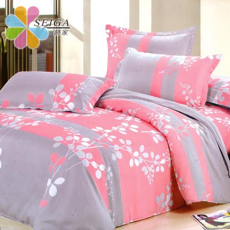 飾家《相思葉》雙人六件式兩用被床罩組台灣製造