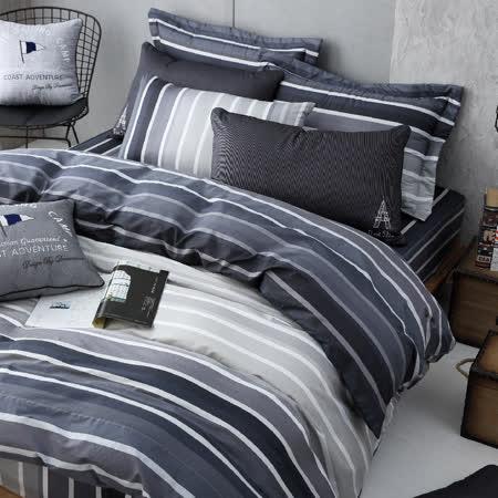 OLIVIA 《 城市藍調 灰 》 特大雙人兩用被套床包四件組