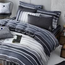 OLIVIA 《 城市藍調 灰 》 特大雙人兩用被套床包四件組  都會簡約系列
