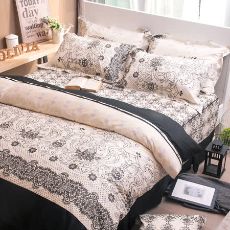 OLIVIA 《古典巴洛克》 雙人鋪棉床罩五件組