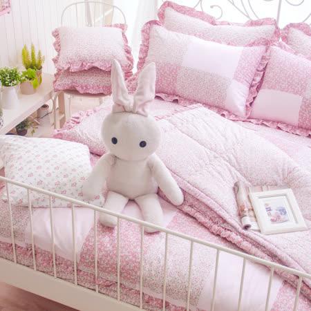 OLIVIA 《愛蜜莉》 雙人鋪棉床罩五件組