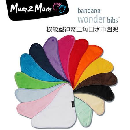 【Mum 2 Mum】機能型神奇三角口水巾圍兜-2入組