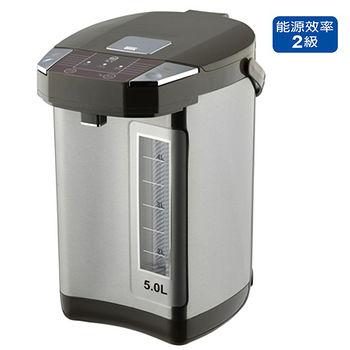 晶工牌5L電動熱水瓶JK-8650