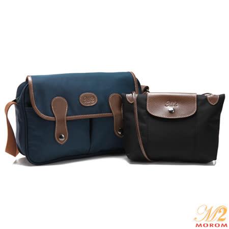 【MOROM】真皮品牌訂製配色二件組(藍色+黑色小包)088+161
