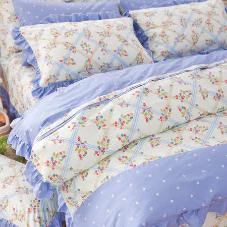 OLIVIA 《夏綠蒂》 雙人鋪棉床罩五件組