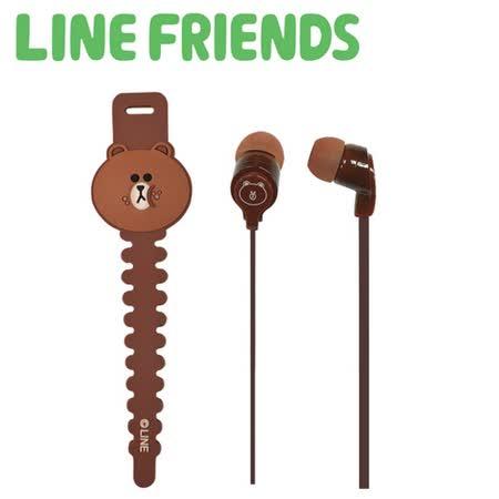 LINE FRIENDS 經典造型入耳式線控耳機-貪吃熊大 (LN-EM13-B)