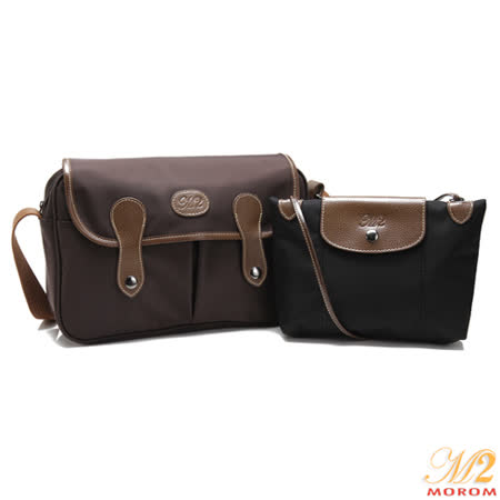 【MOROM】真皮品牌訂製配色二件組(咖啡色+黑色小包)088+161