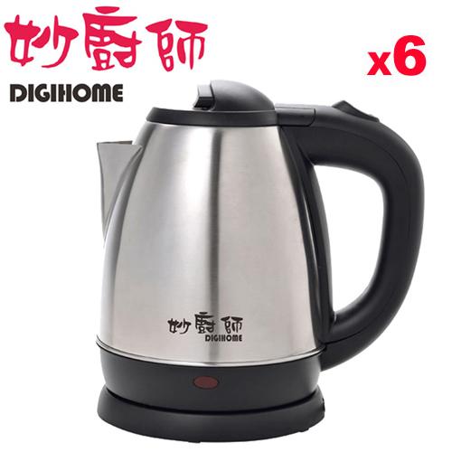 【團購6入】▼妙廚師1.5L不鏽鋼快煮壺 DH-SK15