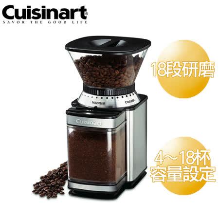 【美國美膳雅Cuisinart】專業咖啡研磨器 DBM-8TW 送《清淨海》環保廚房清潔劑(檸檬飄香)480ml