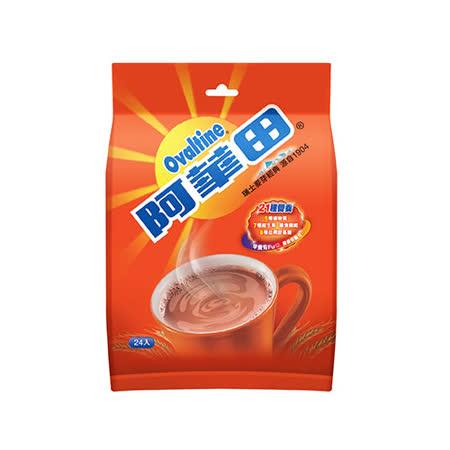 阿華田減糖隨身包20g*24入/袋