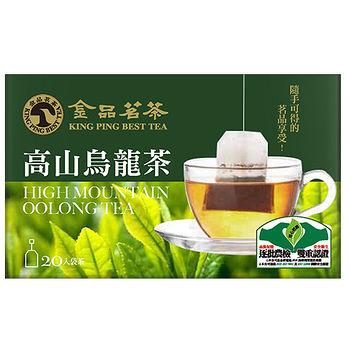 金品嚴選高山烏龍茶2g*20入/盒