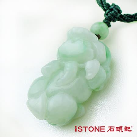 石頭記 緬甸玉貔貅項鍊-豆青種J