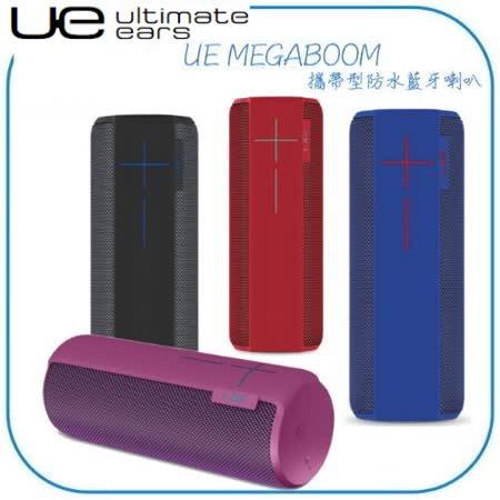 Logitech UE MEGABOOM 攜帶型防水藍牙喇叭