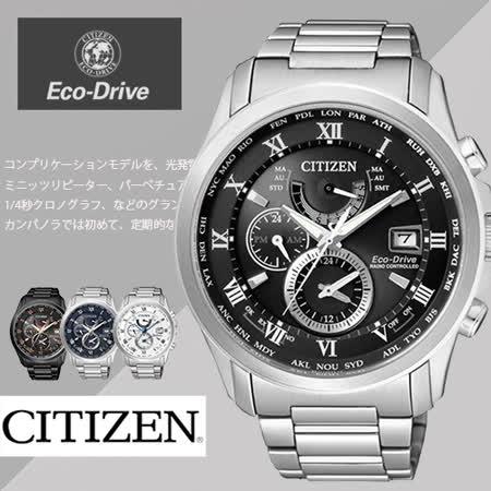CITIZEN Eco-Drive 帝國羅馬三眼電波時尚腕錶-黑x銀/42mm/AT9080-57E