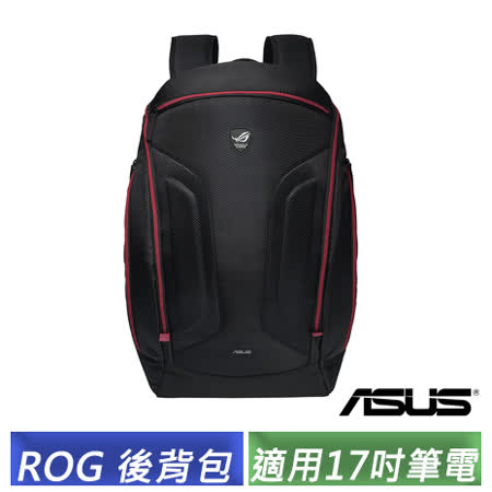 ASUS 華碩 ROG SHUTTLE 2 BACKPACK 17吋電競後背包